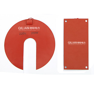 Silicon Rubber Electric Heating Plate